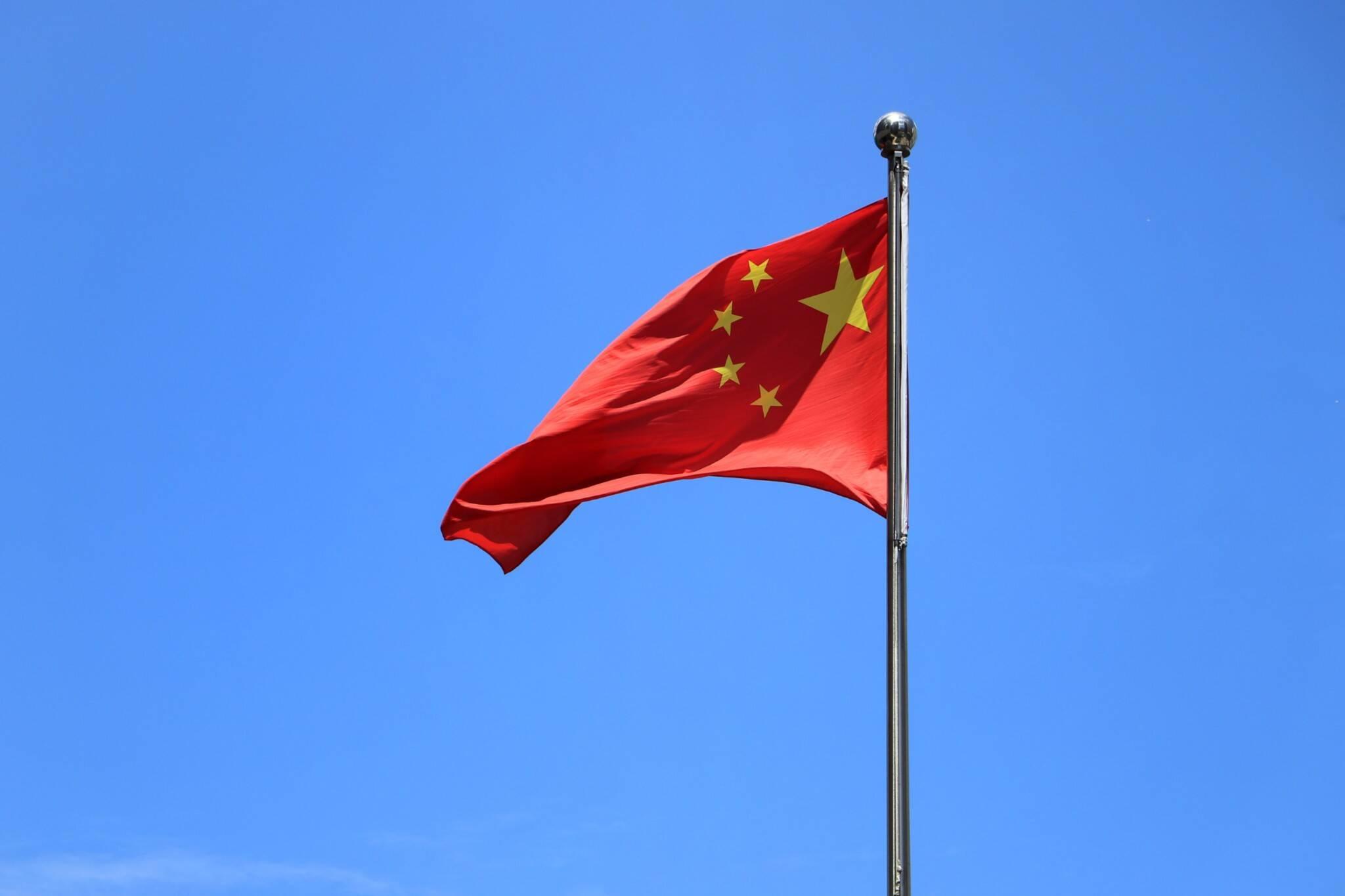 china canada