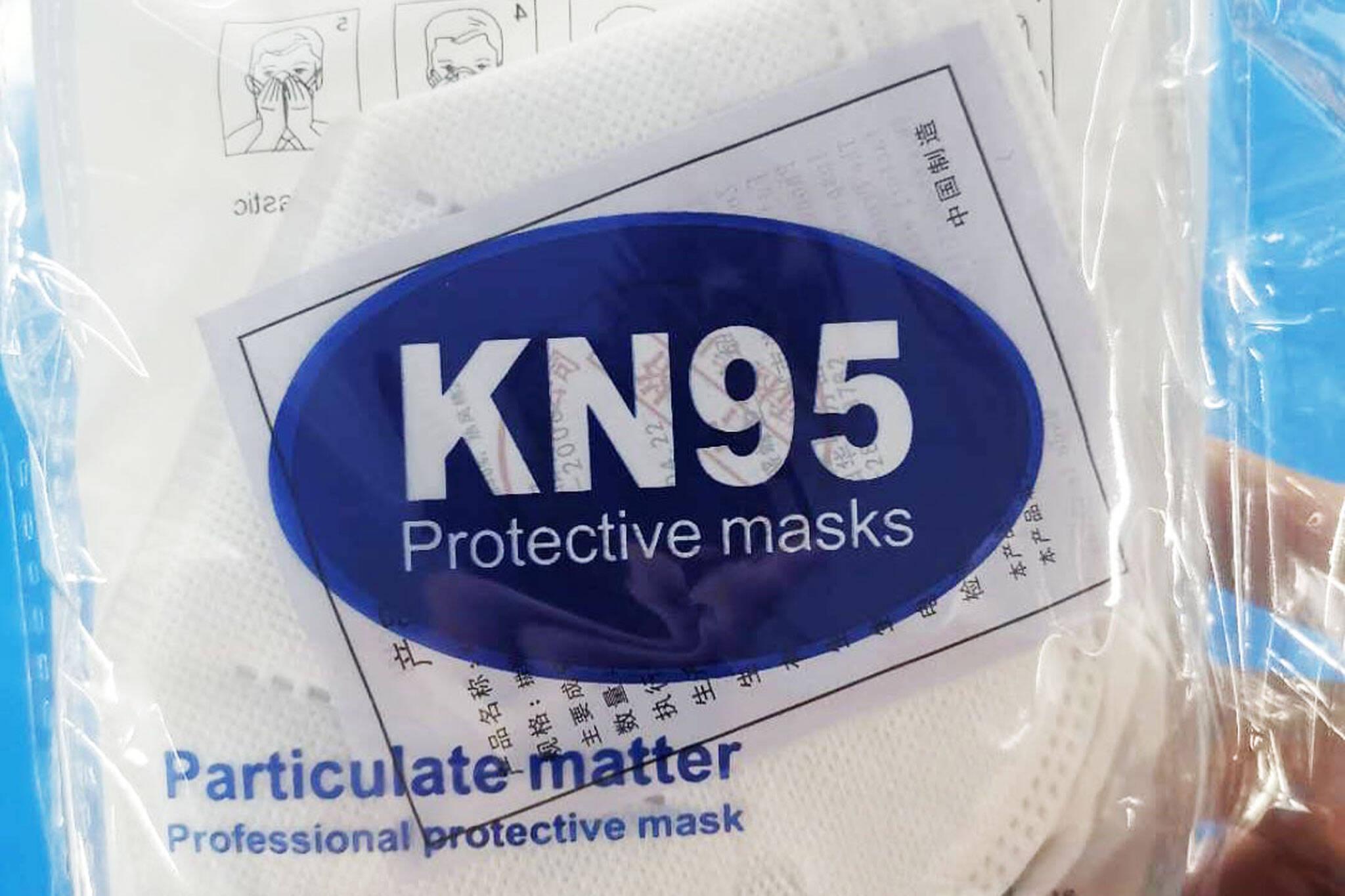 kn95 mask recall